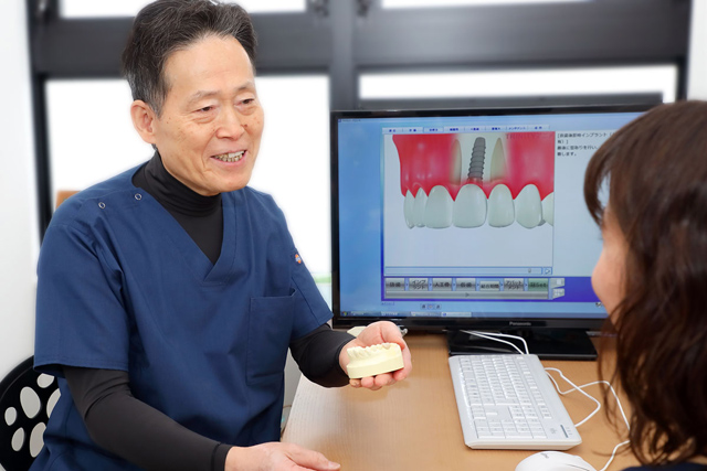 佐々木歯科のインプラントイメージ3c