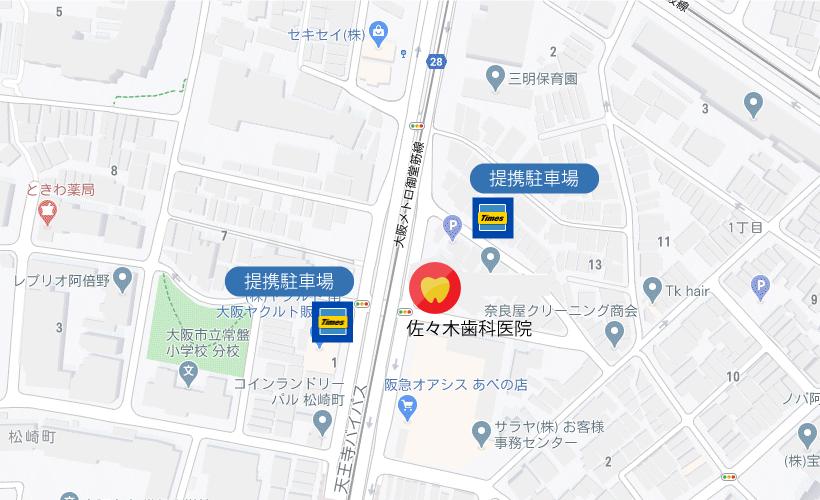 佐々木歯科駐車場マップ