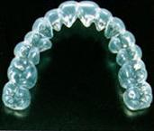 阿倍野、天王寺の歯医者、佐々木歯科のホームホワイトニング